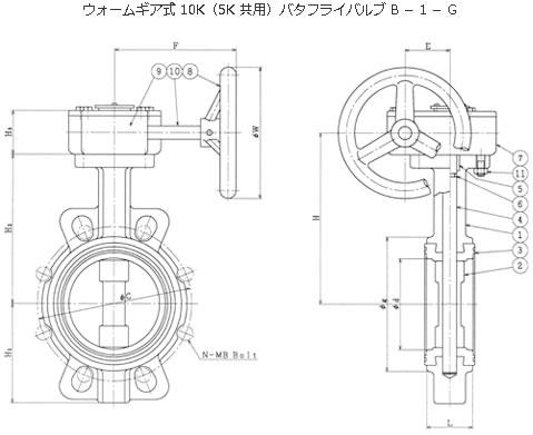 設計図 ウォームギア式 10K(5K 共用)バタフライバルブ B−1−G
