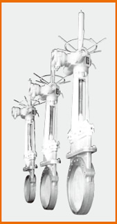 電動式ナイフゲート弁 S−12110